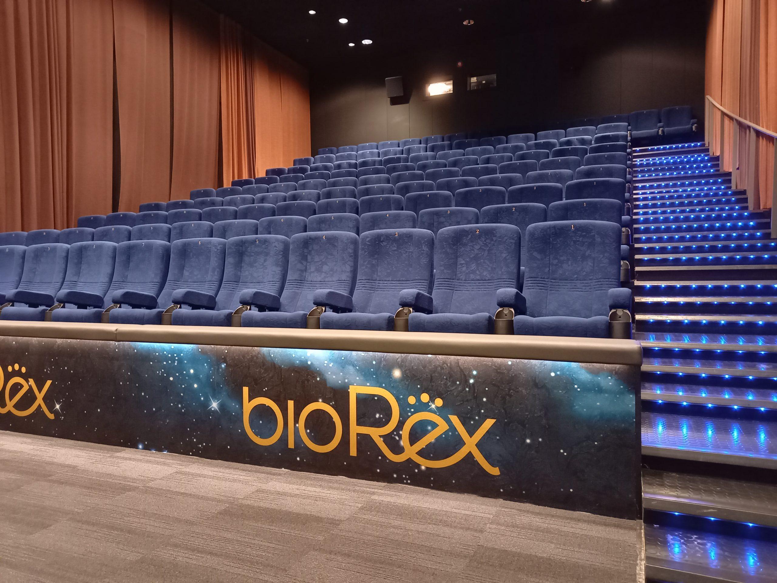 BioRex 3, Verkatehdas